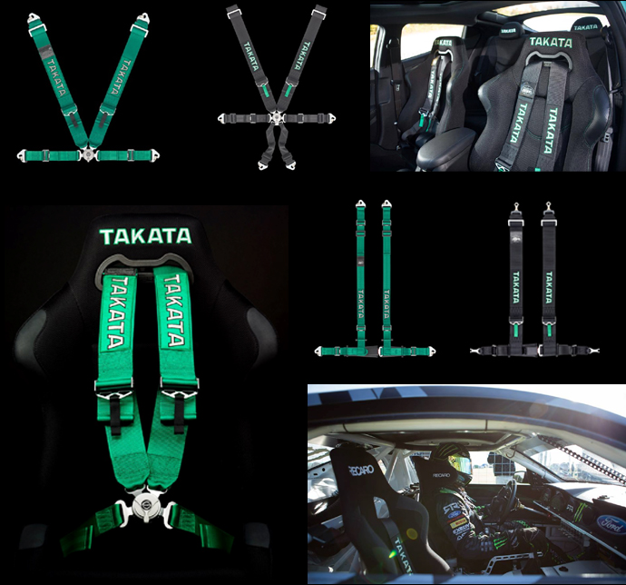 Tein Com Takata Distribution Products